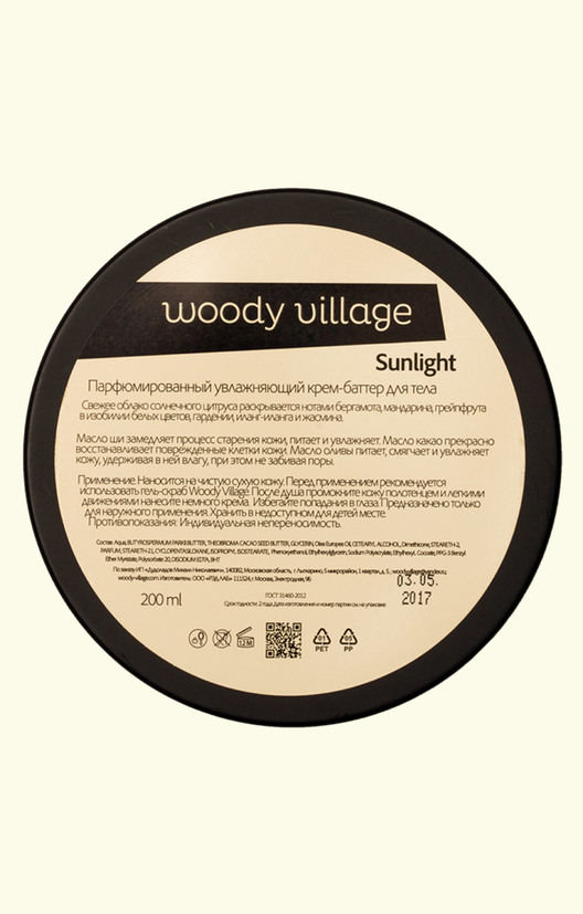 Крем-баттер Sunlight Woody Village / 2000001056820-0